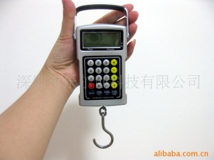 供应专利产品计算器手提秤行李秤电子称批发