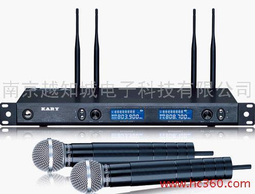 供应南京远距离无线麦克风、南京仿真动物音箱、镇江公共广播系统