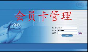 供应专业管理软件开发图片