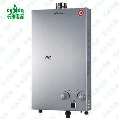 万和热水器jsq21-10a-9拉丝银数显超薄全自动宽温带型