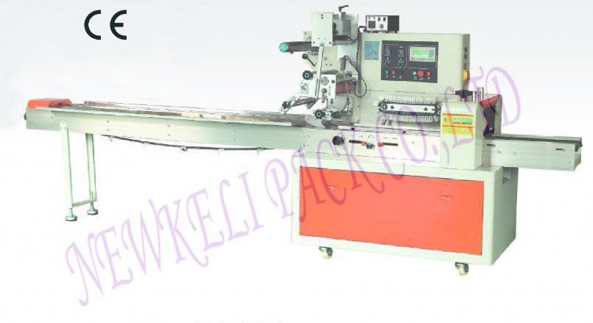 纸巾包装机卫生纸包装机械