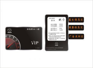 可视卡会员系统在汽车4S的应用图片