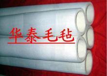 专业生产皮革挤水机毛毡筒