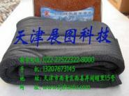 磁疗保健远红外磁疗健康棉裤图片