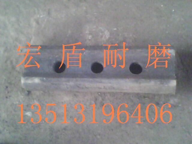 供应优质反击式破碎机板锤锤头河北省宏盾耐磨材料有限公司专业制造