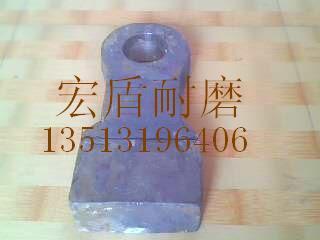 供应矿山铁矿石锤头专业制造合金锤头13513196406