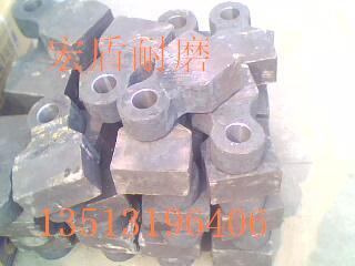 供应大同矿山铁矿石耐磨锤头专业生产厂家13513196406