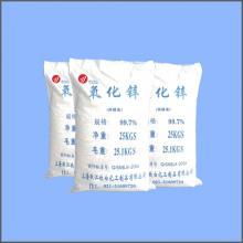 跃江间接法氧化锌99.7%煅烧图片