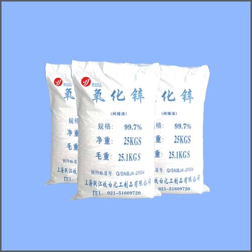 跃江间接法氧化锌99.7%煅烧跃江氧化锌间接法氧化锌氧化锌99.7%批发