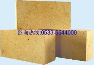 供应优质轻质耐火砖