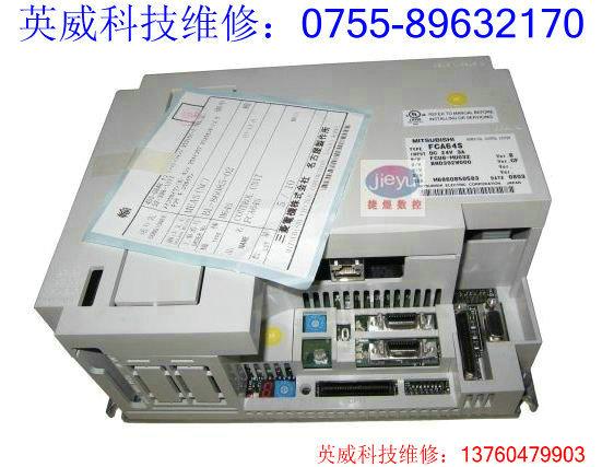 供应三菱cnc控制器维修