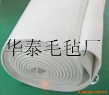 供应热转移印花机毛毡带