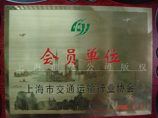 上海江临物流有限公司