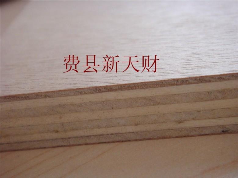 供应抽屉侧板LVL胶合板