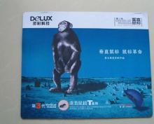 供应鼠标垫 天然橡胶鼠标垫供应 广告鼠标垫生产批发 鼠标垫报价