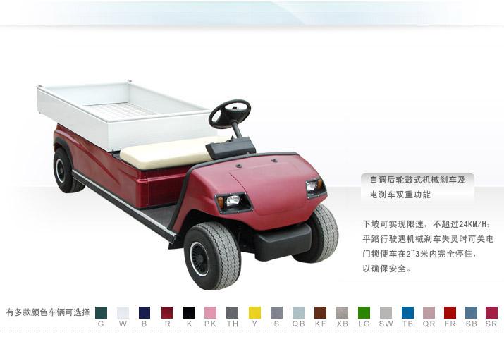 供应葫芦岛沈阳电动工具车