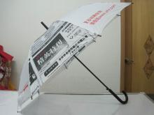 供应直柄广告伞
