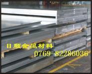 6061氧化铝材图片