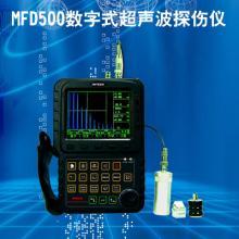 供应低价超声波探伤仪