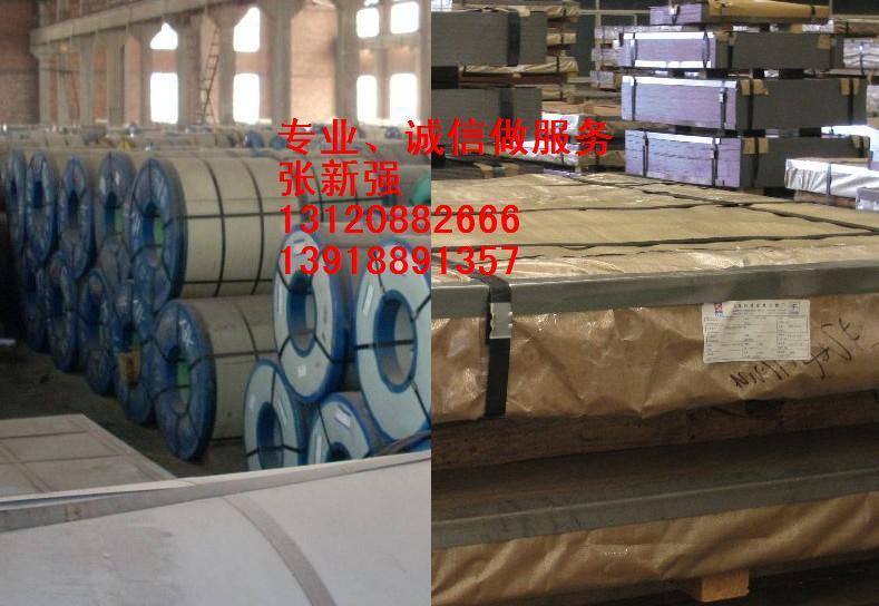 供应宝钢HC300500DP 双相钢高强度冷轧
