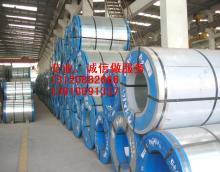 供应JSC340W 宝钢 加磷钢 高强度冷轧JSC340W