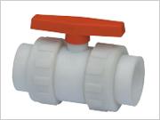 供應PVDF承插球閥,塑料、塑膠閥門