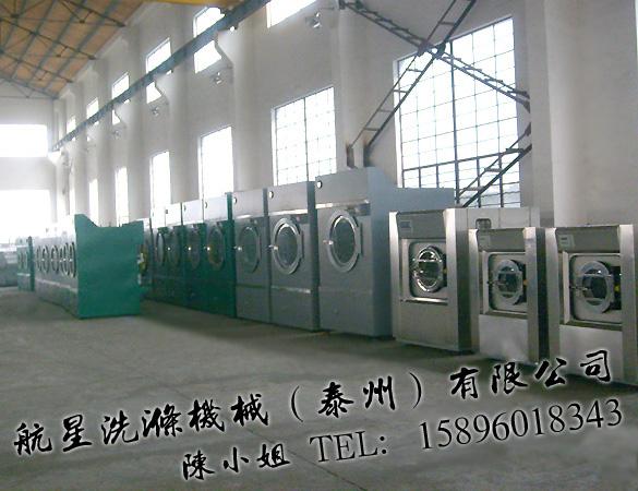 供应整熨洗涤设备批发