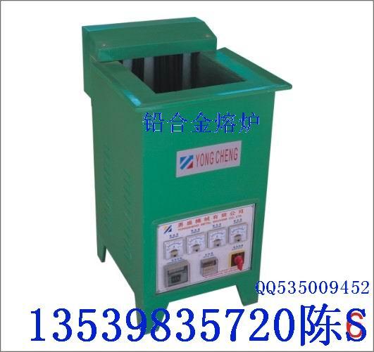 供应100电熔炉首饰加工机械合金熔炉首饰加工机械设备厂家供应批发