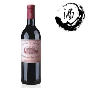 供应玛歌红酒】法国名牌酒【纯正玛歌价格↖上海玛歌红酒价格批发