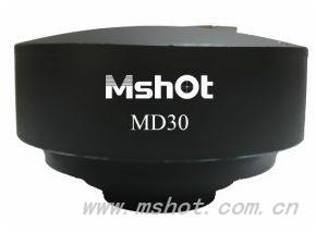 供应工业彩色USB摄像头
