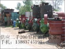 供应二手食用油加工设备山东梁山供应二手食用油加工设备