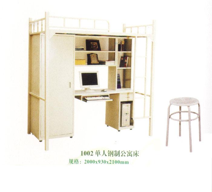 供应广东东莞公寓床批发员工公寓床报价学生公寓床生产全国公寓床供应