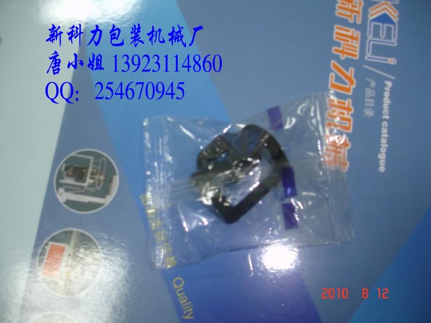 供应广东工业零件包装机