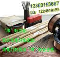 不锈钢和镍基合金药芯焊丝图片