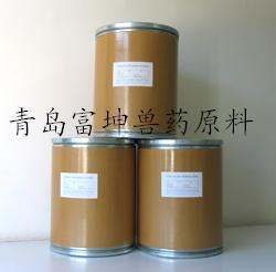 邯郸兽药原粉氯唑西林钠