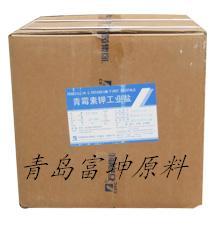 承德兽药原料青霉素V钾工业盐