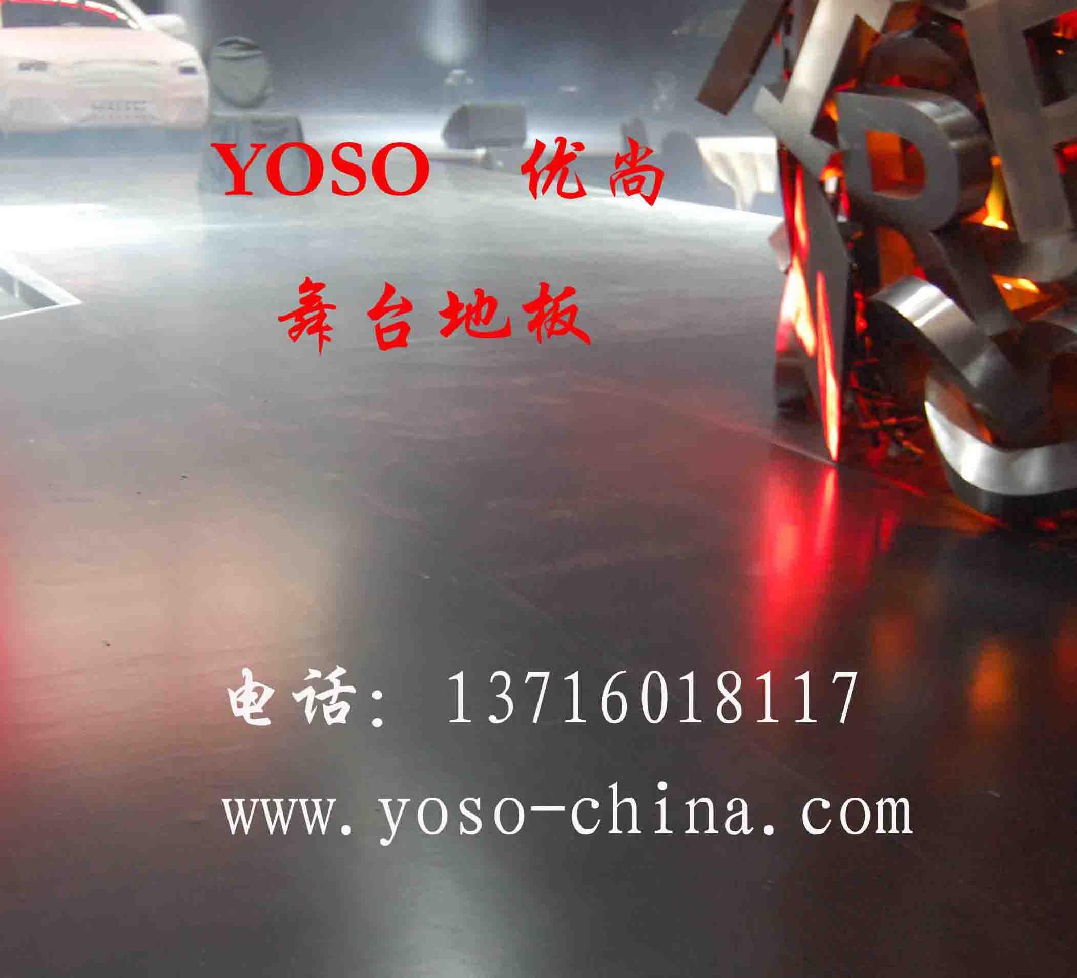 舞台专用地板,专业舞台地胶,专业舞台地板 北京福莱尔鼎盛高清图片