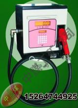 供应电子式加油机