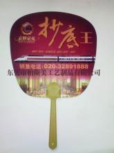 供应广告扇