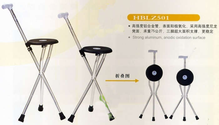 供应 LZ501手杖手杖凳LZ501手杖手杖凳助行器