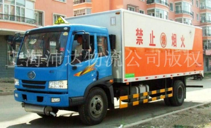 供应冷藏-保温-温控危险品运输车冷藏保温温控危险品运输车
