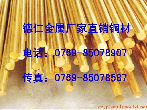 供应进口耐磨磷青铜特性及应用 QSn6.5 0.1磷青铜,磷青铜...