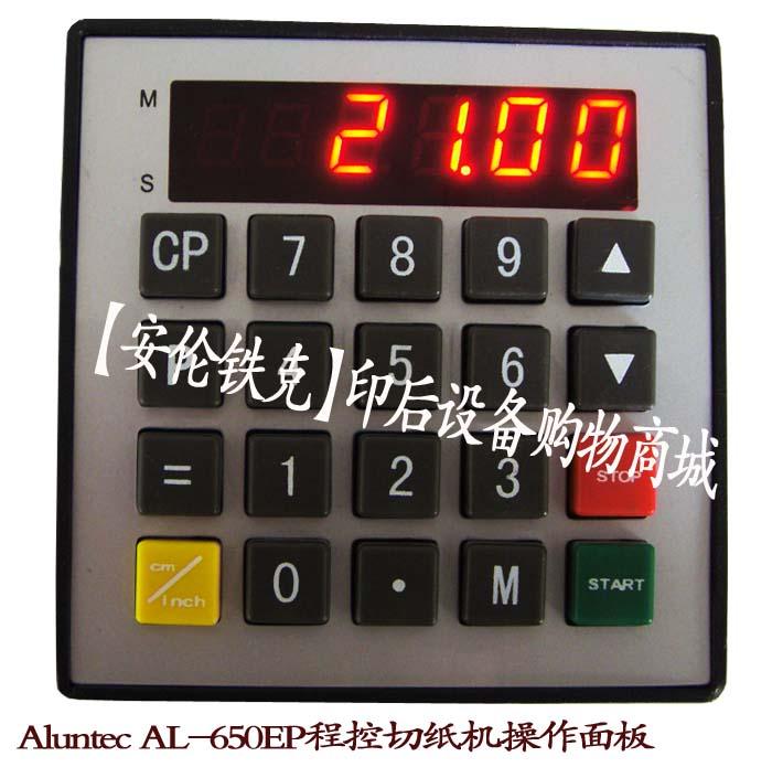 裁纸机图片 裁纸机样板图 裁纸机AL 650EP程控切纸 上海...