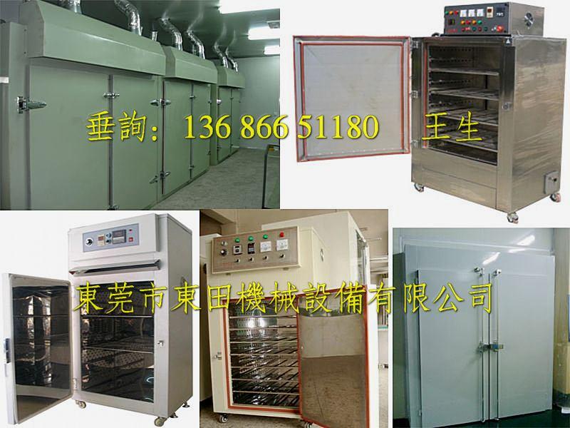 标签: 电烤箱图片简述:案例——>:LED恒温烤箱外高1620mm...