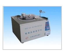 供应氧弹热值测定仪