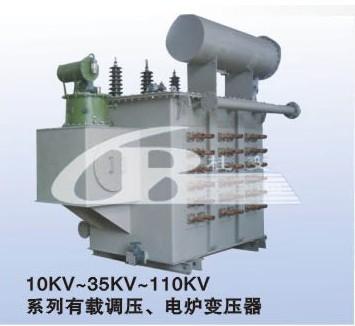变压器引接线制作一体化平台