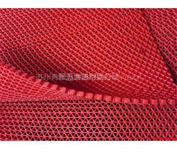 供应S型防滑垫PVC地垫