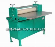 供应压纸机