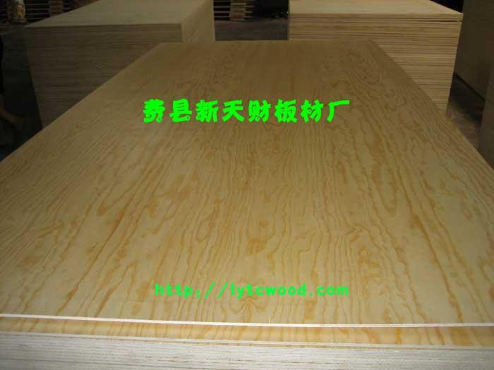 E0,E1,E2松木面底杨木芯胶合板松木面杨木芯胶合板多层板批发
