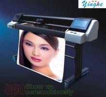供应宣纸打印机销售